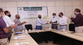 Indian Council of Forestry Research and Education, Dehradun celebrated Hindi Fortnight from 14th to 28th September 2020