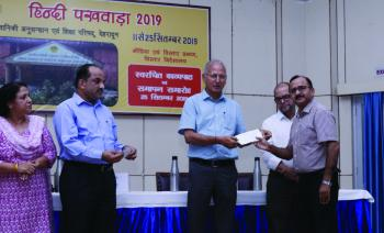 ICFRE Celebrated Hindi Fortnight from 11 to 25 September 2019